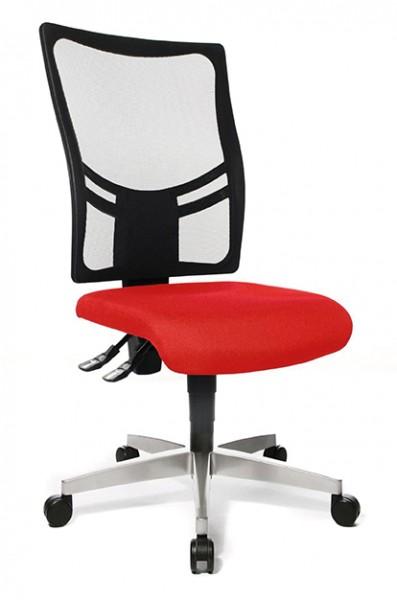"""Erzieher/innen Drehstuhl """"Patricia"""" mit Rollen und stufenloser Sitzhöhenverstellung und Rückenlehne"""