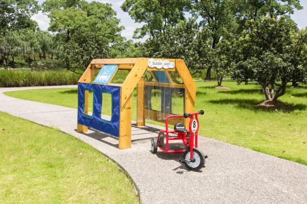 Outdoor Waschanlage für Kinder